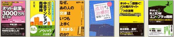 oyama_book.jpg
