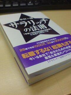 20071025213051.jpg