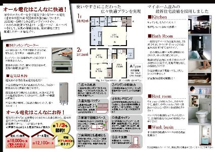 2010_LIBETTE_裏面.jpg